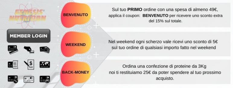 extra_coupon.jpg